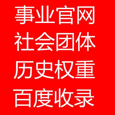 小熊猫店铺-bei=an域名专卖(zfdw和sydw)